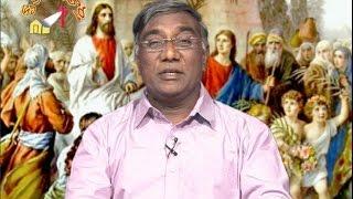 The Victorious Entry Into Jerusalem  | Rev.Dr. A.John Prabhakar | Krupa Suvartha | SubhavaarthA