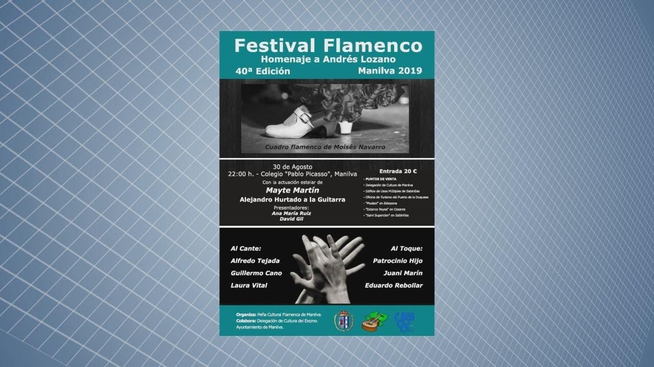 EL FESTIVAL FLAMENCO DE LA VENDIMIA CUMPLE 40 AÑOS