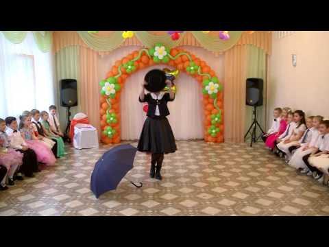 395-4 Танец Мэри Поппинс