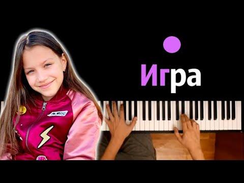 Viki Show - Igra / Игра ● караоке | PIANO_KARAOKE ● ᴴᴰ + НОТЫ & MIDI