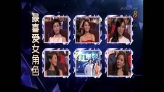 《红星大奖20》Star Awards 20: Favourite Female Character - Jeanette Aw 欧萱