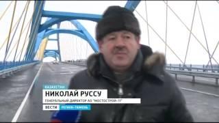 Открытие  моста в Павлодаре, 14 декабря 2016г.