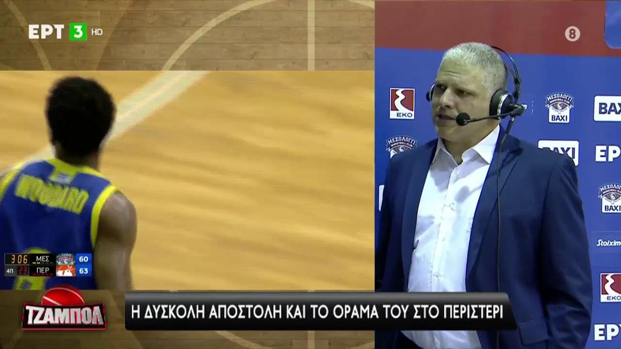 Σ. Μανωλόπουλος: Ανταγωνιστικό πρωτάθλημα η Basket League | 01/03/2021 | ΕΡΤ