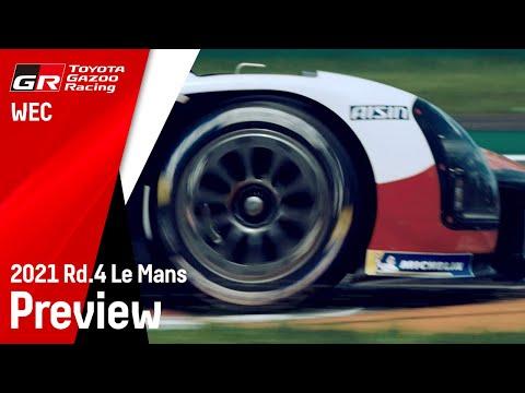 2021年のル・マン24時間プレビュー動画 -伝統のル・マン24時間レース2021