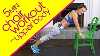 5 Minute Chair Workout for Upper Body | Natalie Jill by Natalie Jill Fitness