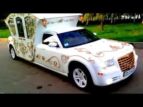 Святковий кортеж Лімузини Авто на весілля, відео 1
