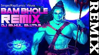 2018 new bom bhole mp3 dj mix song download - 免费在线视频最佳电影