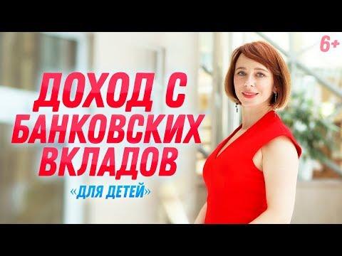 Бинарные опционы в украине отзывы