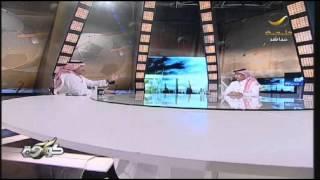 تحميل اغاني تركي العجمة يسأل نواف بن محمد وش صفتك الرسميه لكي تتدخل في اتحاد القدم MP3