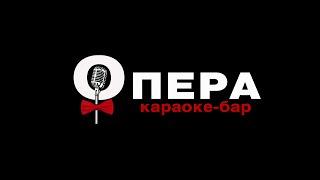 "Конкурс караоке ""Битва голосов-4"""