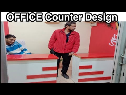 Office counter design | Reception Counter design | Office desk