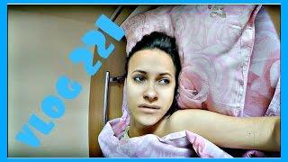 Vlog 08.09.15 Сделали операцию! Я под наркозом. Больно.