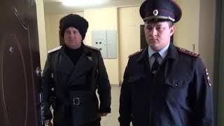 Участковые уполномоченные полиции Сочи