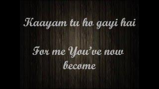 Tujhe Yaad Kar Liya Hai Aayat Ki Tarah
