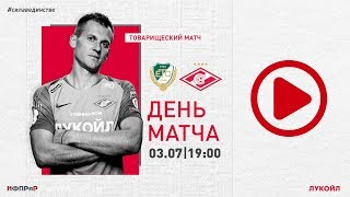 «Дьёри ЭТО» — «Спартак». LIVE!