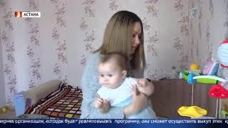 """Новая ипотека """"7-20-25"""" может оказаться казахстанцам не под силу"""