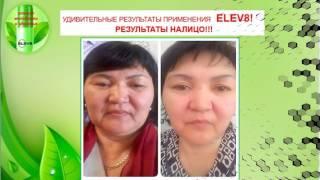 ELEV8  Результаты, от которых просто Класс!!!