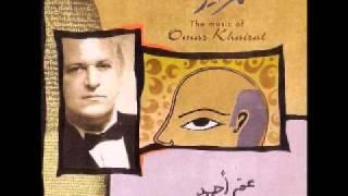 اغاني طرب MP3 عمر خيرت - عم احمد تحميل MP3