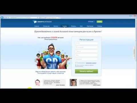 Видеообзор Smart Responder