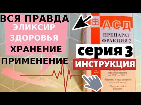Poilsis ir hipertenzijos gydymas
