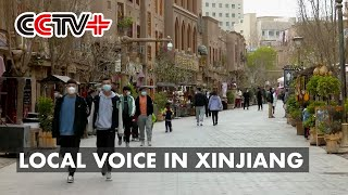 Local Voice in Xinjiang: Life Satisfaction, Social Changes, Future Expectations