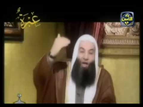 فيديو اسلام الملياردير الامريكي على يد الشيخ محمد حسان