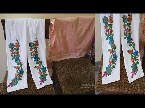 White Trouser Bottom Design   Ladies Trouser Poncha(Mohri) Design 2019   Patch Work