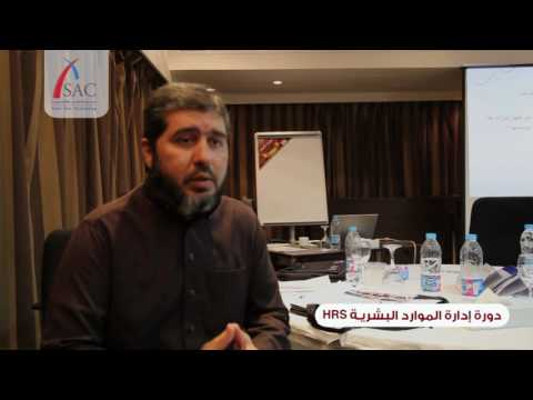 Course Video - D0lKIh3Bw10