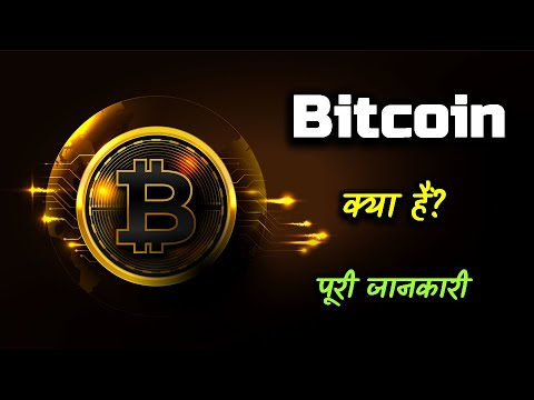 1 bitcoin lei