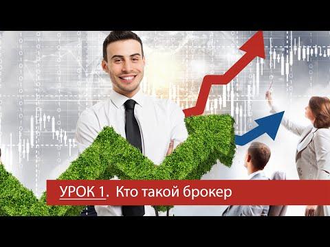 Как определить баланс на опционах