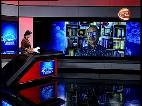 করোনা মোকাবেলায় সম্মুখ যোদ্ধাদের ত্যাগ ও প্রাপ্তি | অধ্যাপক ডা. এম ইকবাল আর্সলান | 19 October 2020