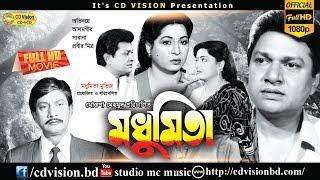 Madhumita   Alamgir   Shabana   Prabir Mitra   Khalil   Bangla New Movie   CD Vision