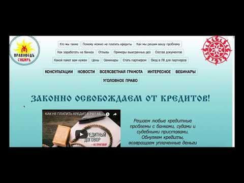 Как заемщик выйграл суд ст  222 абз 4 ГПК РФ иск оставить без рассмотрения