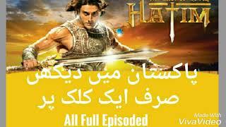 the adventures of hatim full episode 1 life ok in hindi