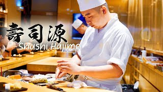 【日式匠心】壽司源|中環質素 元朗價錢的廚師發板|高性價比入門Omakase