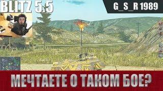 WoT Blitz - Нетоксично или кайфуем от Бабахи Fv 215b 183- World of Tanks Blitz (WoTB)