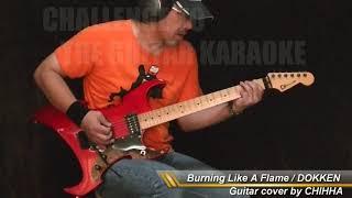 Burning Like A Flame / DOKKEN / CHALLENGE TO THE GUITAR KARAOKE #121