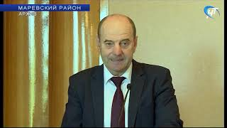 Главу Маревского района оштрафовали за нарушения законодательства о закупках