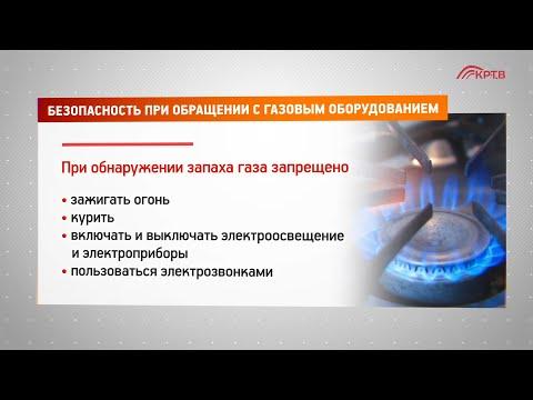 Работы по социальной газификации стартуют в Аристово уже на следующей неделе