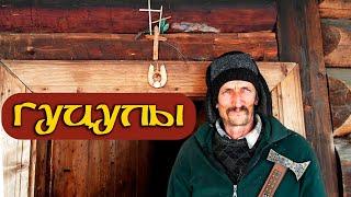 В ГОСТЯХ У ГУЦУЛОВ 🏠 Усадьба Украинских Горцев 🗻 🌲 Карпаты #11
