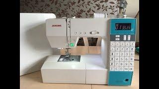 Janome DKS100 Sewing Machine Walkthrough