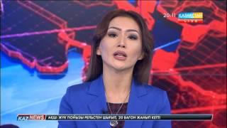 20:00 жаңалықтары (11.03.2017)