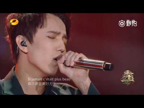 Димаш Кудайбергенов выиграл первый конкурсный день телешоу I Am a Singer в Китае видео