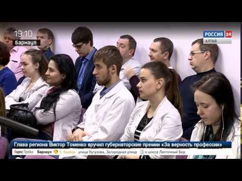 Клиника лечения простатита в ставрополе
