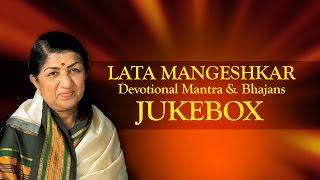 LATA MANGESHKAR MANTRA, STOTRA & BHAJANS | Audio