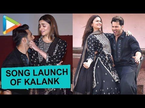 UNCUT: Varun Dhawan & Alia Bhatt launch song 'First Class' of Kalank at Gaiety Galaxy