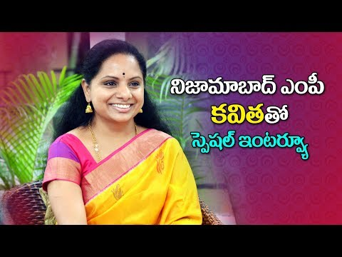 Face to Face With TRS MP Kavitha over Bathukamma Festival