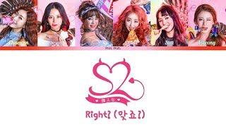 S2 - Right ? (맞죠 ?)