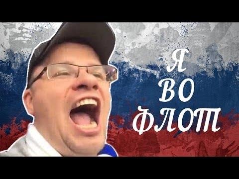 Песня от Гарика Харламова про Обаму -)