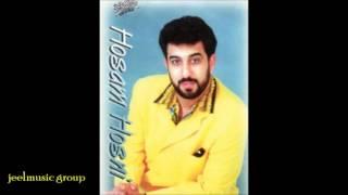 لولاش حسام حسني